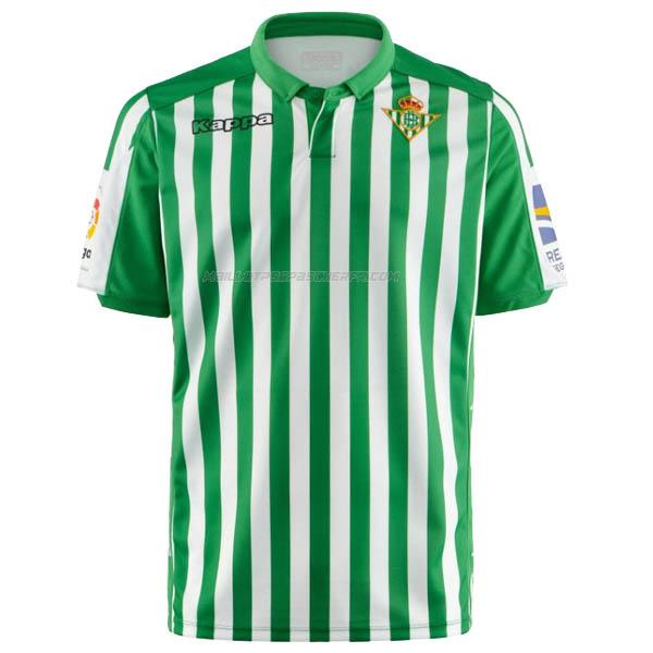 maillot real betis 1ème 2019-2020